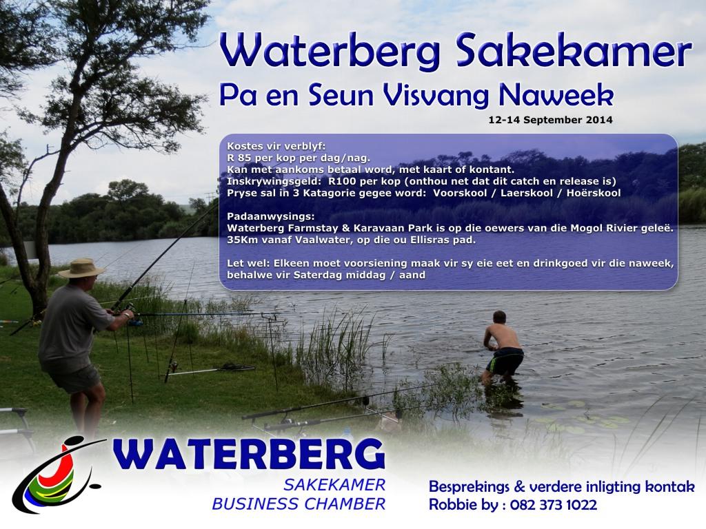 visvang invite 2014