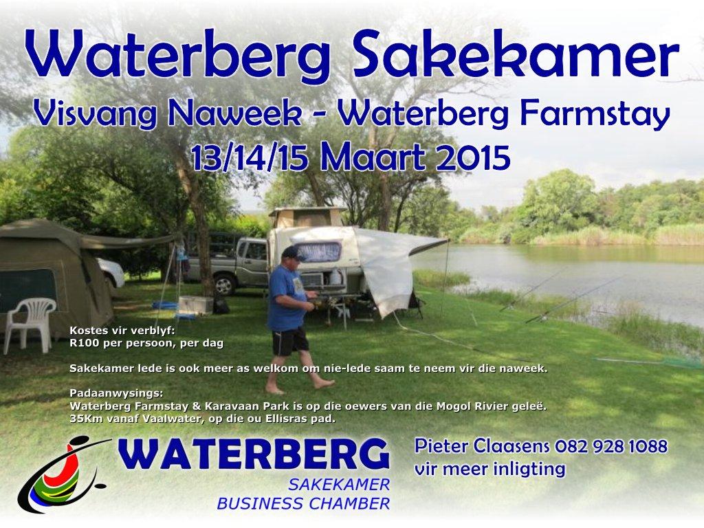 visvang invite 2015-2