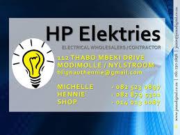 HP Elektries